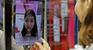 Beautifying Tech: Augmented Reality in Makeup and Skincare
