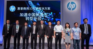 Details Emerge on Sinopec's New Polyolefin Material for HP's MJF 3D Printing