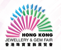 hing_kong_jewellery_1.png