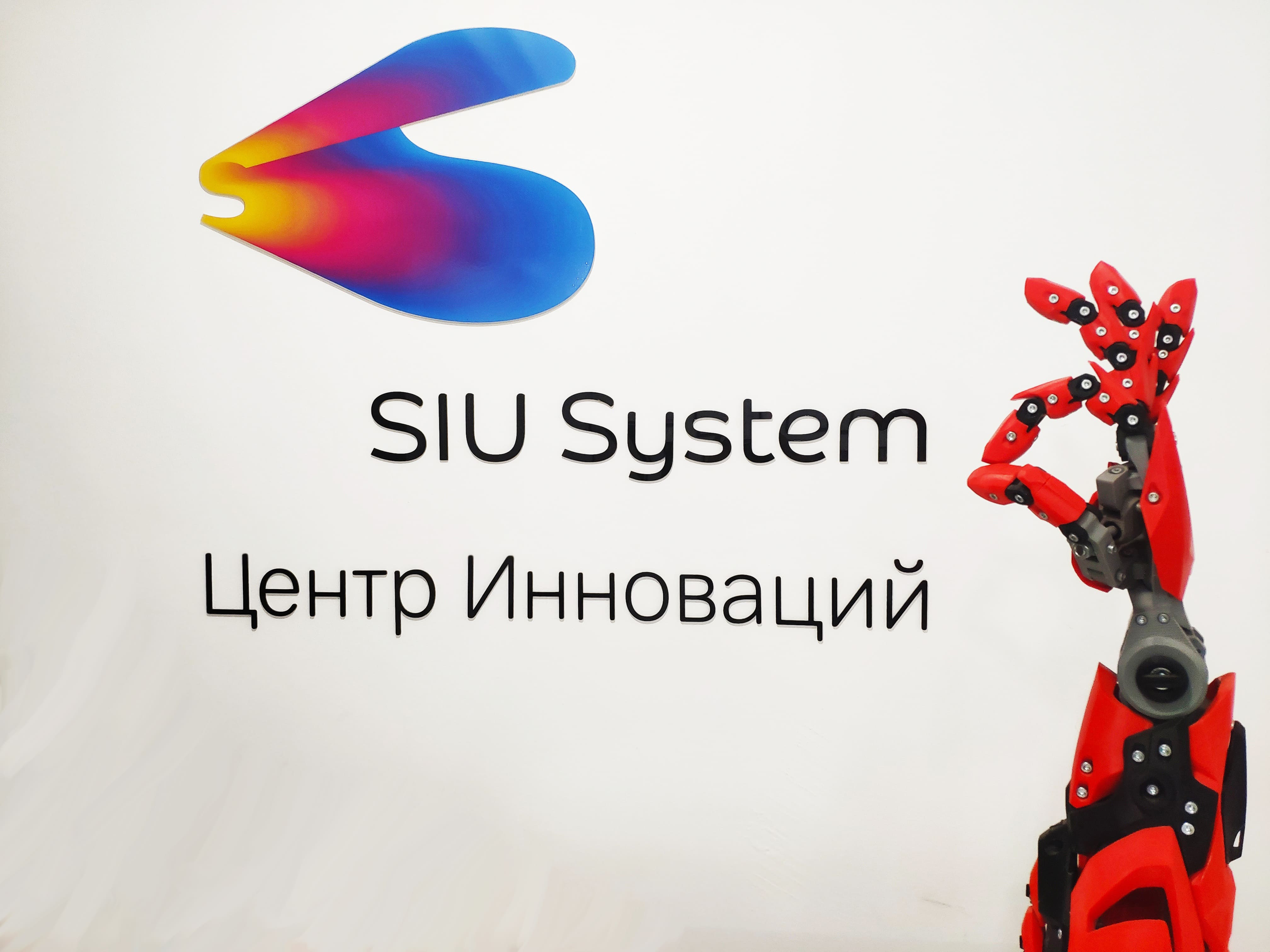 SIU System, 3D-Store