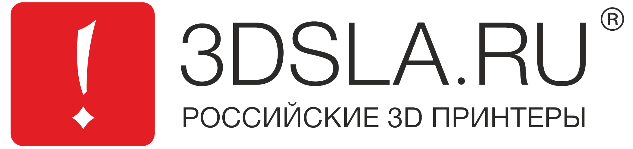 3DSLA_Logo_REGISTERED_trans-1@2x